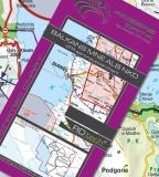 VFR Luftfahrtkarte Balkan / Balkans 2021 (laminiert)